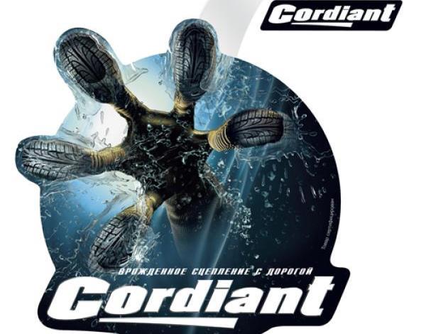 шины кордиант