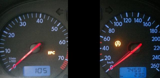epc что это такое в машине