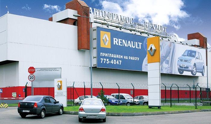завод по сборке автомобилей рено